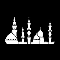 Middle East Skyline