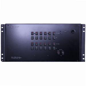 NuDelta Digital Rack Mount LogiCue Controller