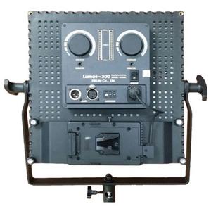 Lumos 300 V-Mount Battery