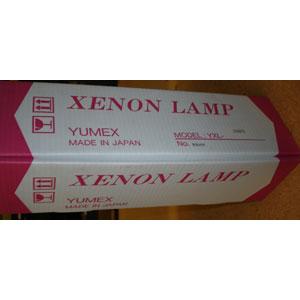 Yumex Xen 20RFS